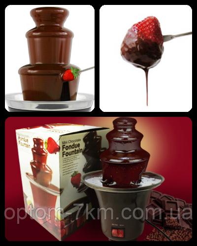 Фонтан для Шоколада Chocolate Fountain Jb
