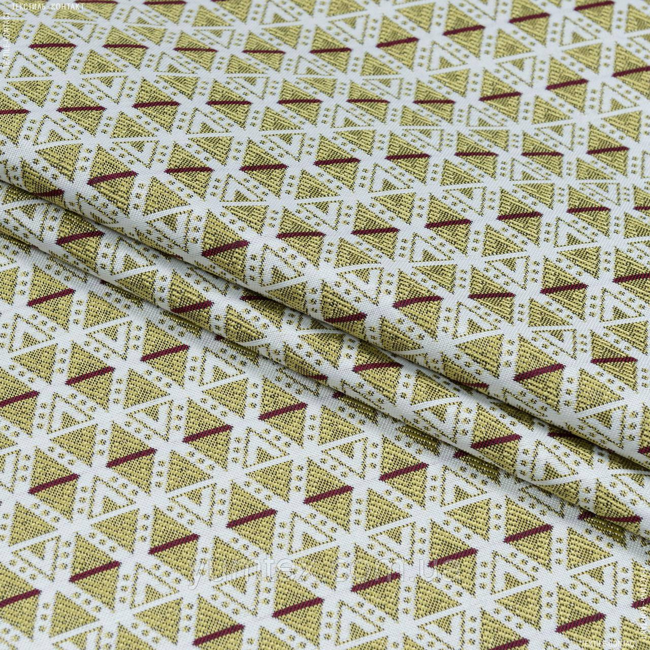 356fe966a2d2 Жаккард трамонтана  tramontana  ромбик липа 149024  продажа, цена в ...
