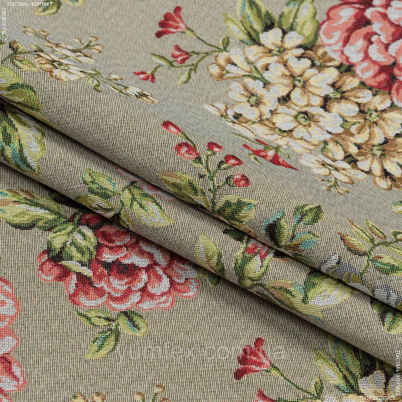 Жаккард  блом/ bloom /фон серый,цветы крупные 148956
