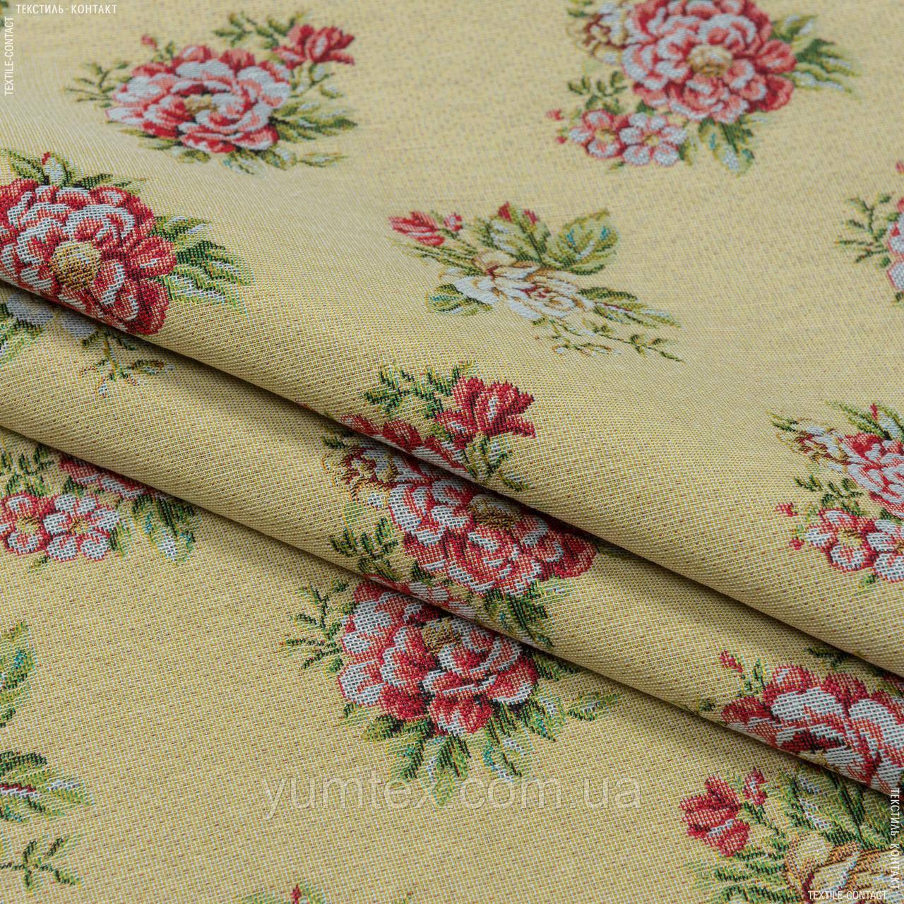 Жаккард блом/ bloom фон жовтий,квіти дрібні 148963