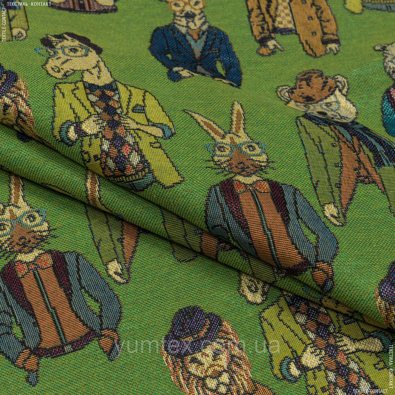 Жаккард animals фон зелений,звірятка кольорові 148967
