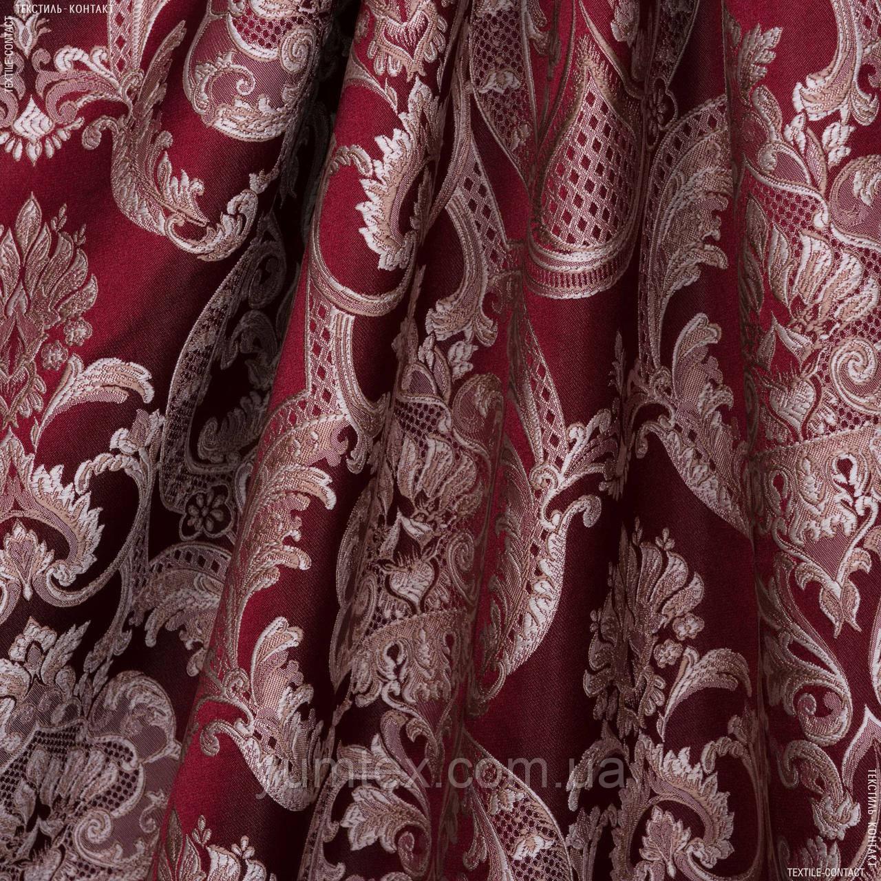 Декоративная ткань (купон) астория  бордо 138130