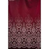 Декоративная ткань (купон) астория  бордо 138130, фото 2