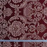Декоративная ткань (купон) астория  бордо 138130, фото 3
