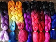 Канекалоны цветные каникалон накладные косы Брейды цветные косички косы вплетение