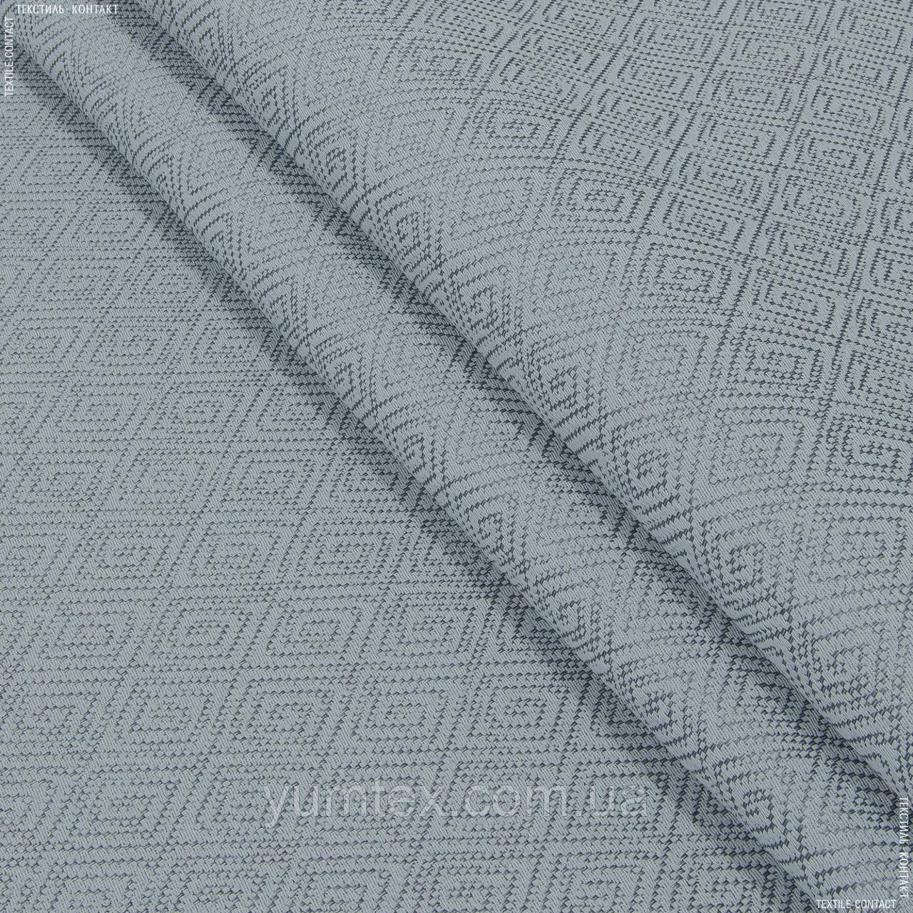 Дімаут жаккард ромб сіро-блакитний 137863