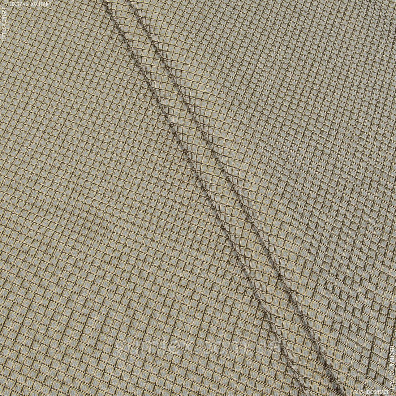 Декоративная ткань  армавир  т.беж 139241