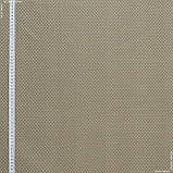 Декоративная ткань  армавир  т.беж 139241, фото 2