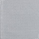 Димаут жаккард ромб св.серый 137876, фото 2