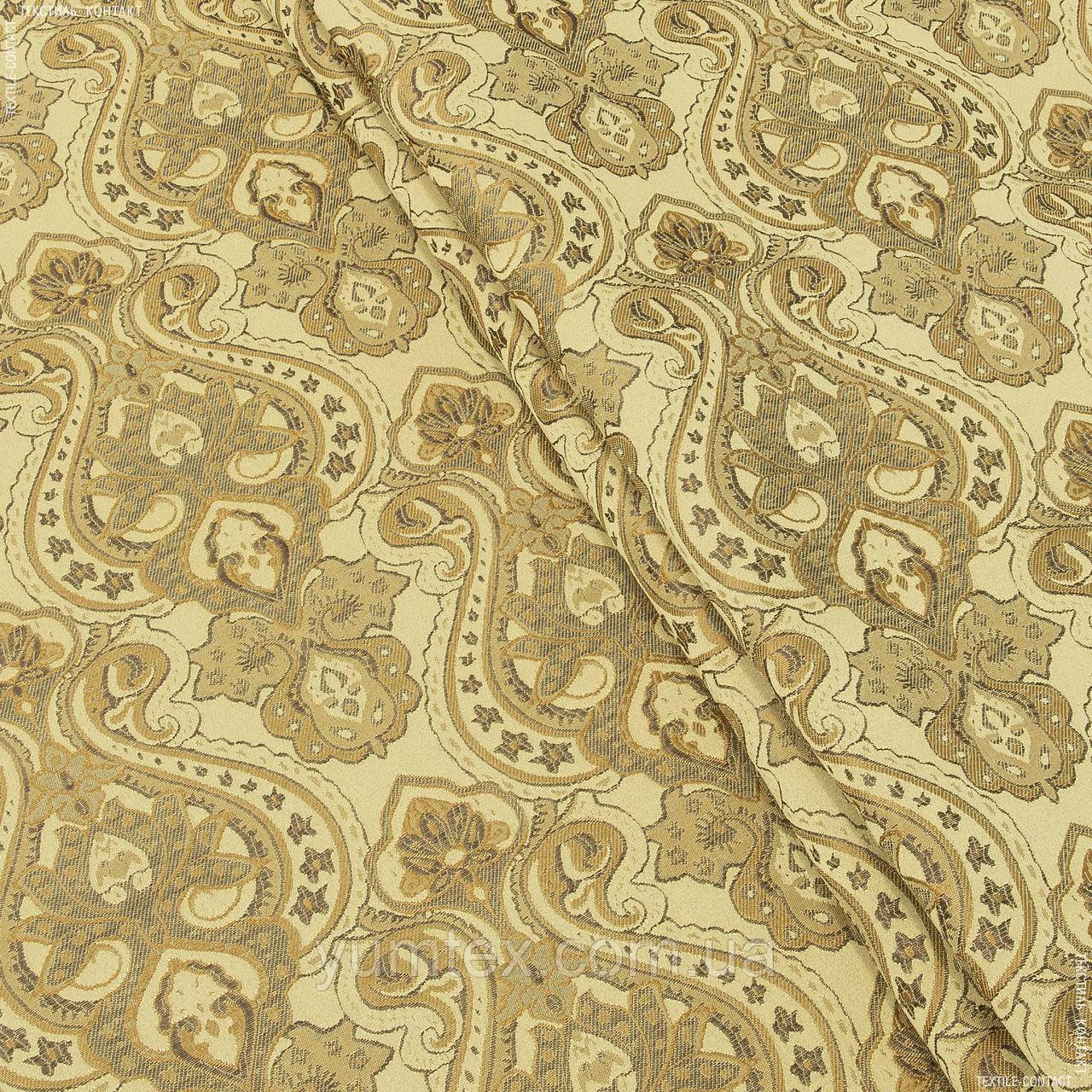 Декоративная ткань  армавир 139249
