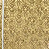 Декоративная ткань  армавир 139249, фото 2