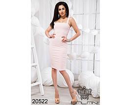 Красивое летнее платье, фото 2