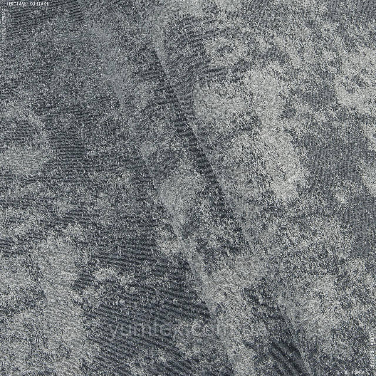 ткань под бетон