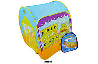 Палатка для детей Домик для игры дома и на улице