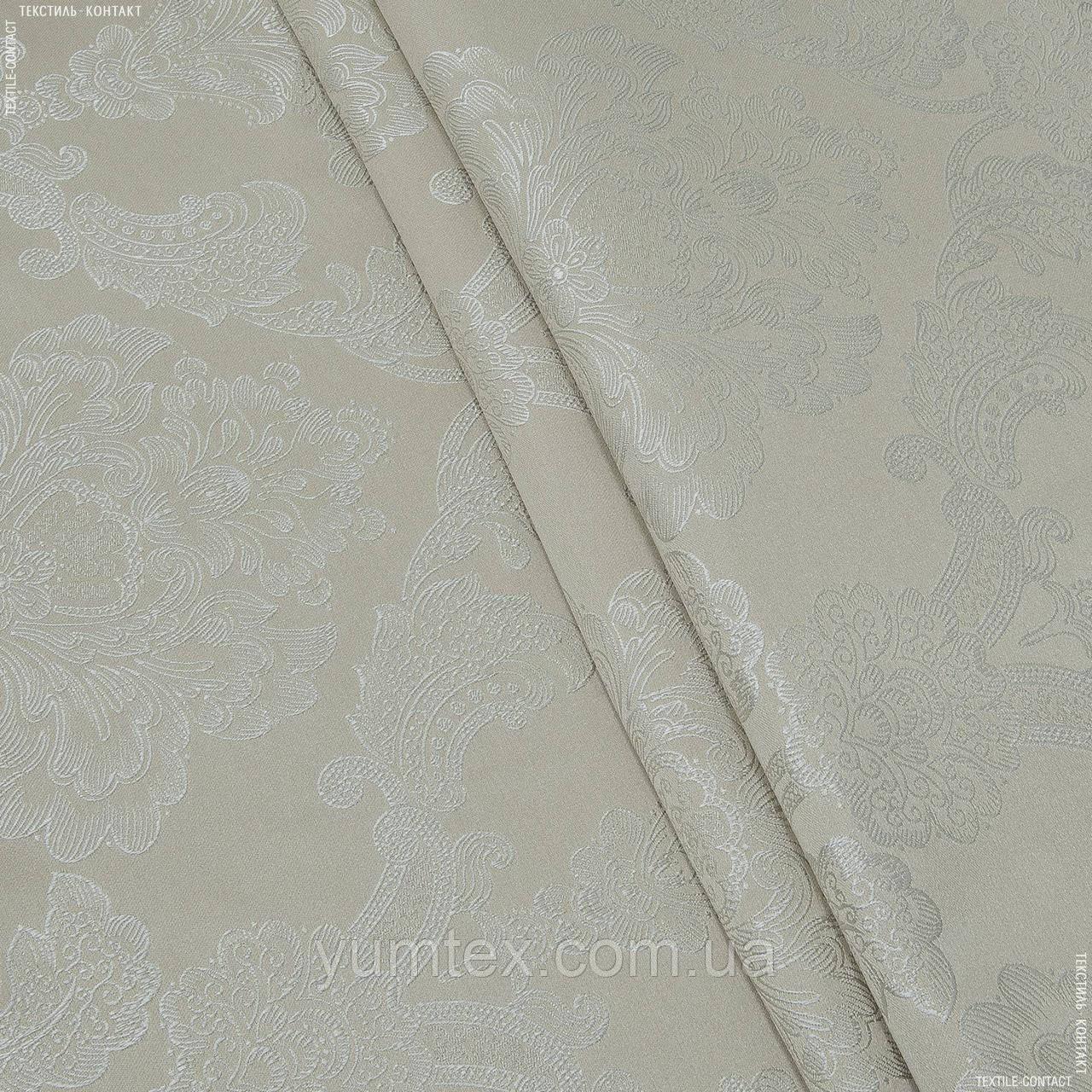 Декоративна тканина бейліс беж 141349