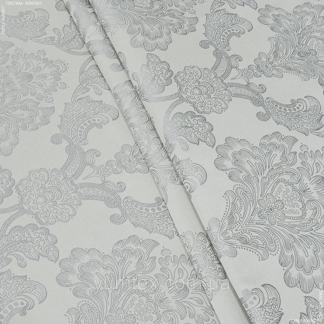 Декоративна тканина бейліс пісок 141346