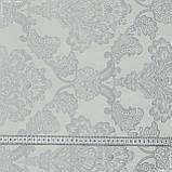 Декоративна тканина бейліс пісок 141346, фото 3