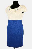 Стильное офисное платье с коротким рукавом 48-54 р ( электрик, бирюза )