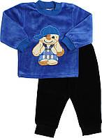 Велюровые костюмы зайчик в Украине. Сравнить цены 805e630d7348e