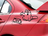 Наклейка автомобиль