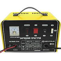 Зарядное устройство Кентавр ЗП-150Н, фото 1