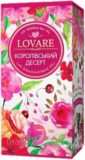 Чай Lovare Королівський десерт, 24 пак.
