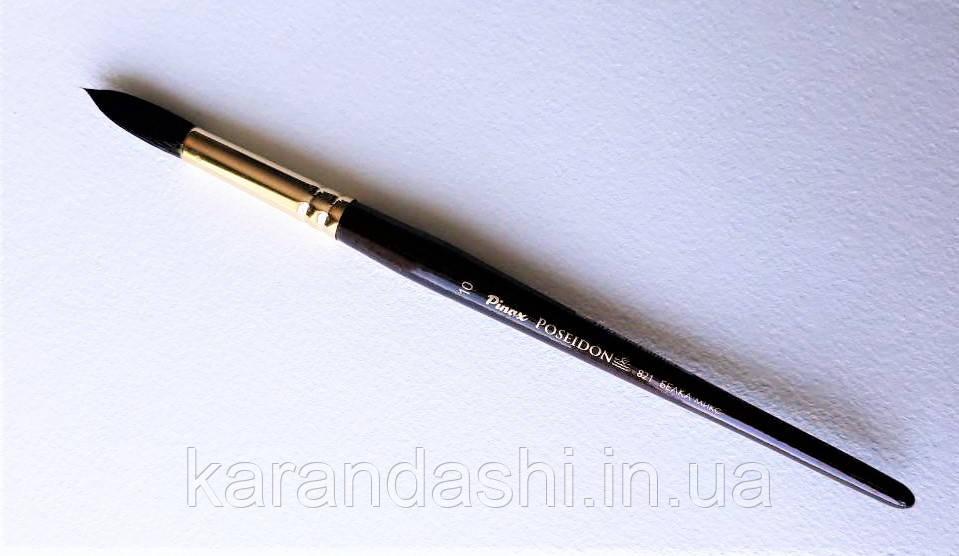 Кисть Pinax Poseidon 821 БЕЛКА микс № 10 круглая короткая ручка