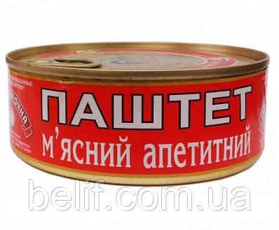 Господарочка Паштет Мясний апетитний 250 г л/в (New)