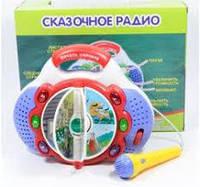 Детская электронная книжка с микрофоном (33920)