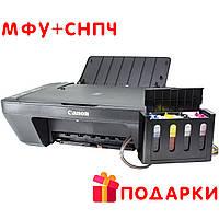 3 в 1: МФУ CANON E414 + СНПЧ Черный печать фото текста сканирование домашняя фотостудия принтер сканер копир
