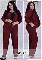 Костюм L-8058 (48, 50, 52, 54, 56, 60, 58) — купить Костюмы XL+ оптом и в розницу в одессе 7км