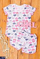 Пижама L-8070 (110, 122, 98, 86) — купить Детская одежда оптом и в розницу в одессе 7км