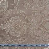 Декоративная ткань (купон) астория  св.беж 138146, фото 3