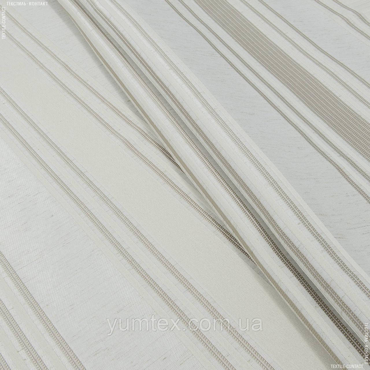Жаккард сан-ремо 137004