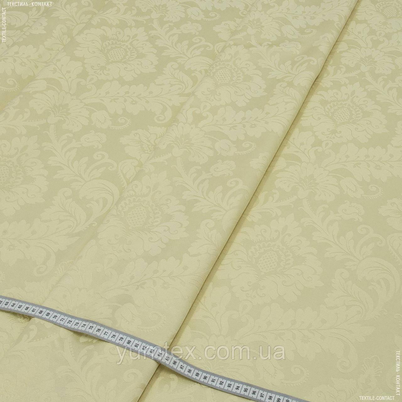 Декоративная ткань  тренто  / trento  134427
