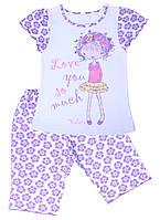 Пижама трикотажная на девочек Valeri (8-10 лет)