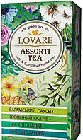 Чай Lovare Асорті з 4 сумішей на основі зеленого чая 24 пак.