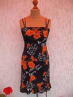 Фирменное платье сарафан стрейчевое ORSAY (46р)