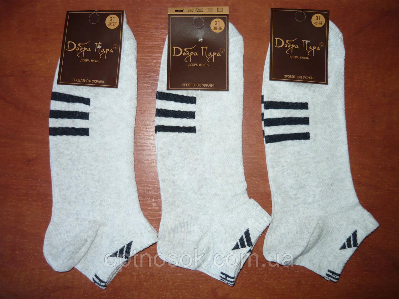 """Сетка. Мужской носок """"в стиле"""" Adidas. р. 31. Светло-серые"""