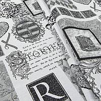 Декоративная ткань кличи/ clichy  137400