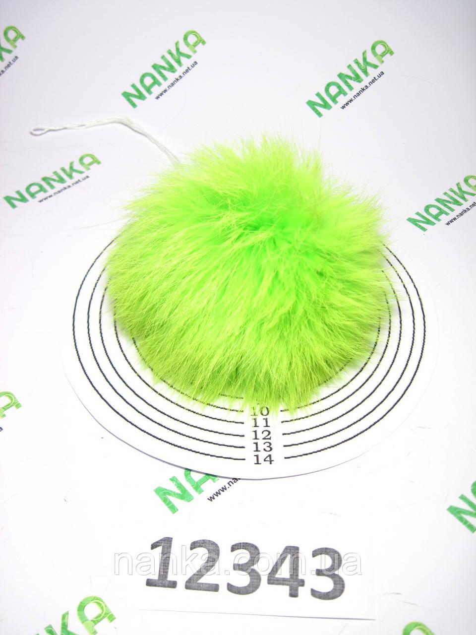 Меховой помпон Кролик, Неон Салат, 10 см, 12343