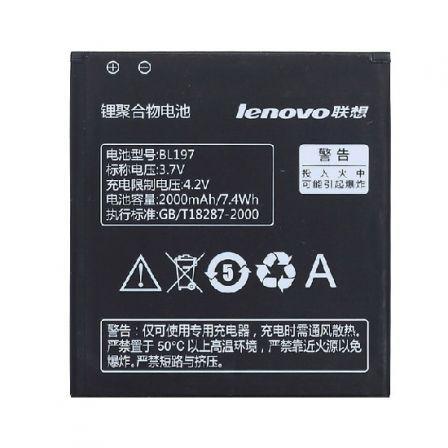 Аккумулятор на Lenovo BL197 2000 mAh Оригинал