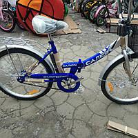 """Велосипед  24"""" салют складной"""