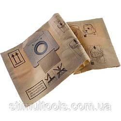 Мішок паперовий 5 шт для пилососів Makita 447L, 447M
