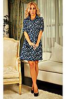"""Джинсовое платье """"Анетти""""  синего цвета"""
