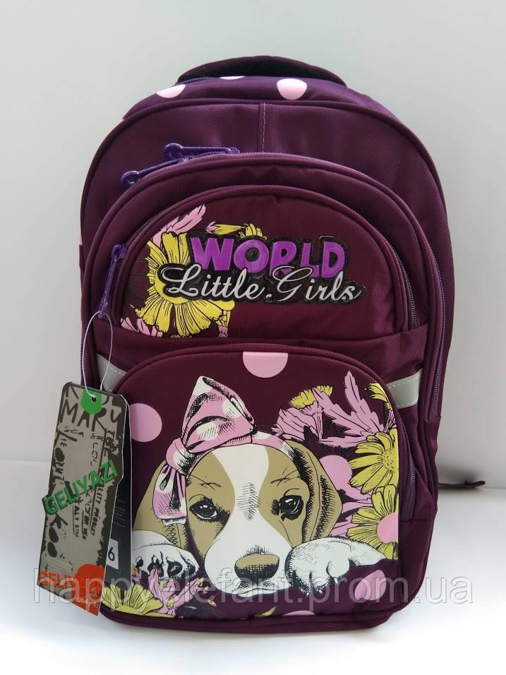 1a5b6fde6ed0 Школьный рюкзак ранец для девочки 1-5 класс -