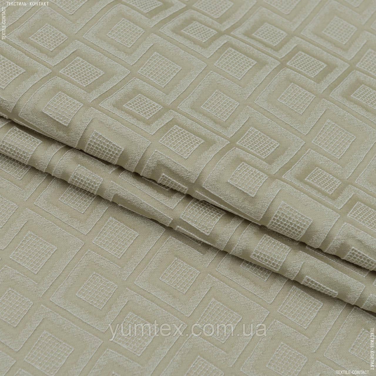 Декоративная ткань дрезден  компаньон ромбик,оливка 147275