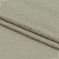 Декоративная ткань дрезден  компаньон ромбик,оливка 147275, фото 1