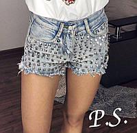 bf0a8102642 Женские джинсы с вышивкой оптом в Украине. Сравнить цены