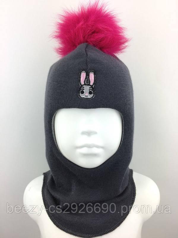 Детская зимняя шапка шлем для девочки серого цвета с помпоном Beezy 1801 8  - BEEZY 9fca89a245908